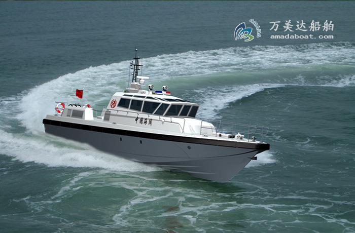 3A2015 (Spirit)Coastal High-speed Coastguard Cutter