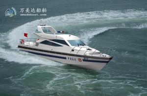 3A2015 (Fury) Customs Boat