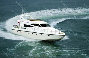 3A2042(Paradise Bird)Wave-suppression Luxury Trimaran Yacht