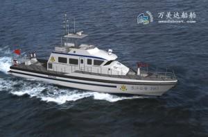3A2047b(PhosphorusⅡ)Police Yangtze River Cruising Rescue Boat