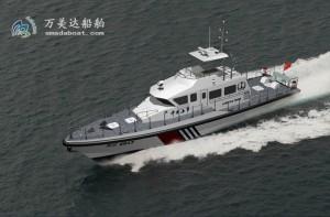 3A2047c(Phosphorus III)Police Yangtze River Cruising Rescue Boat