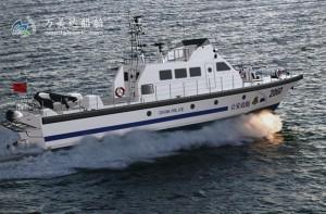 3A2060(Narwhal)Coastal High-speed Patrol Boat