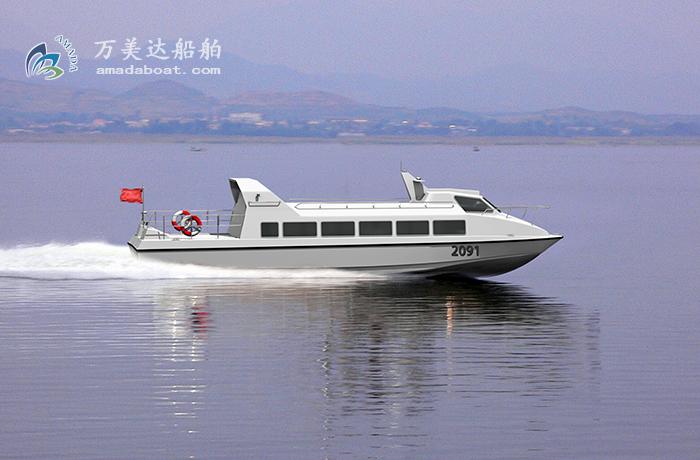 3A2091(Yu Sailing) Monohull Wave-suppression Commuter Boat