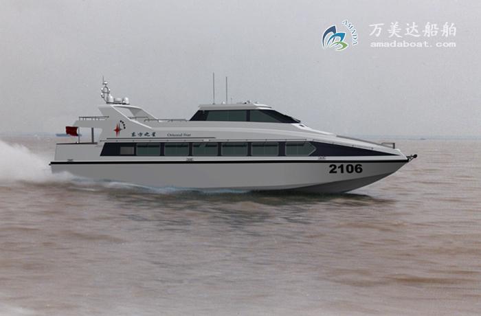 3A2106 (Oriental Star) Wave-suppression Trimaran Passenger Boat