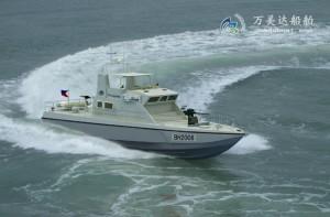 3A2170(Bullhead Shark)High-speed Monohull Patrol Boat