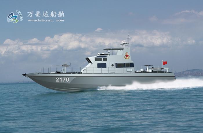 3A2170c(Tiger Shark II) High-speed Monohull Patrol Boat