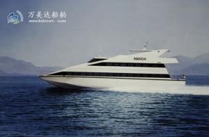 3A2238(Fairy Mountain)Wave-suppression Trimaran Passenger Boat