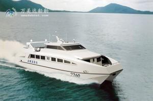 3A2260b (Hai Kou) Catamaran High-speed Passenger Boat