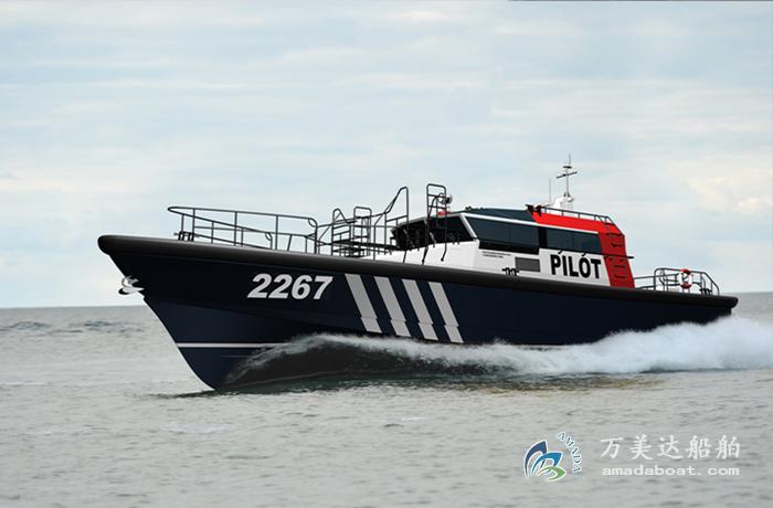 3A2267(Xuan Wu)High-speed Pilot Boat