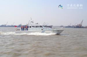 3A2400 (Megalodon)Monohull Patrol Boat