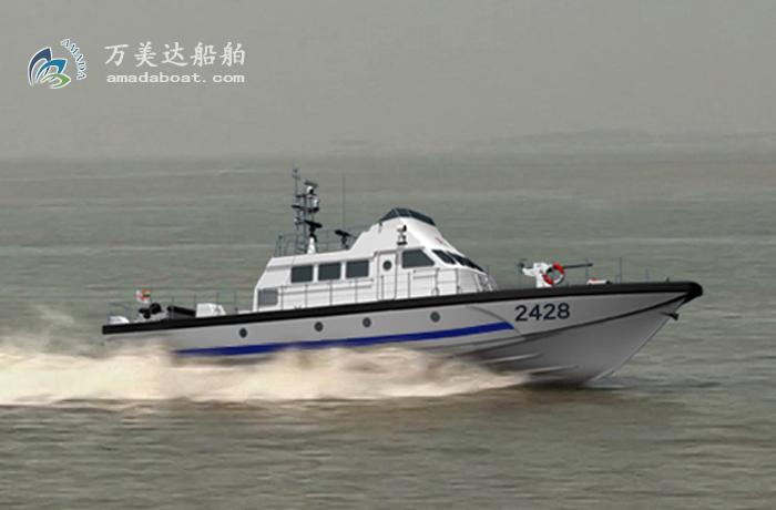 3A2428b(Estuarine Crocodile)High-speed Bulletproof Support Boat