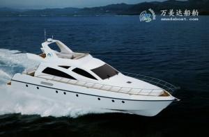 3A2476(Apus)Luxury Monohull Yacht