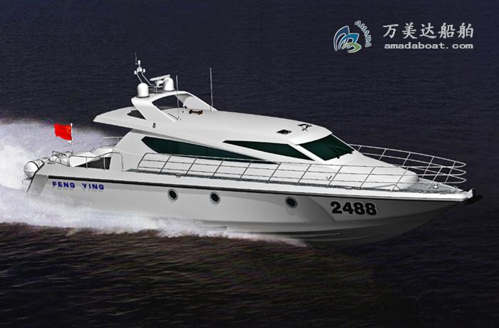 3A2488d(Cruiser)Super High-speed Reception Vessel