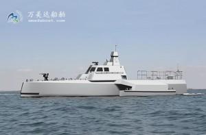3A2622 (Sheriff) Trimaran Stealth Submarine Chaser