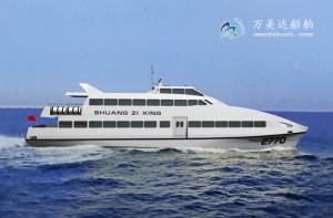 3A2770(Gemini) Catamaran Sightseeing Passenger Boat
