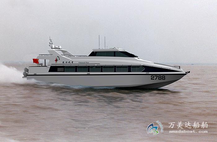 3A2788(Oriental Star)Coastal High-speed Passenger Boat