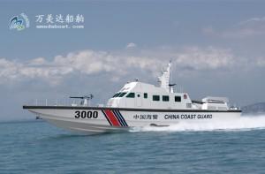 3A3000b (Flying Arrow II) Offshore Super-high-Speed Patrol Boat