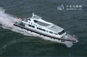3A3085 (Jue Yun) Coastal Supervision Patrol Boat