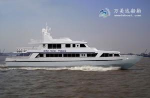 3A3116(Venus)Police Commanding Boat