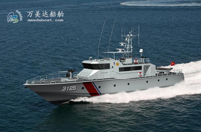 3A3125 (Sniper) Coast Guard Vessel