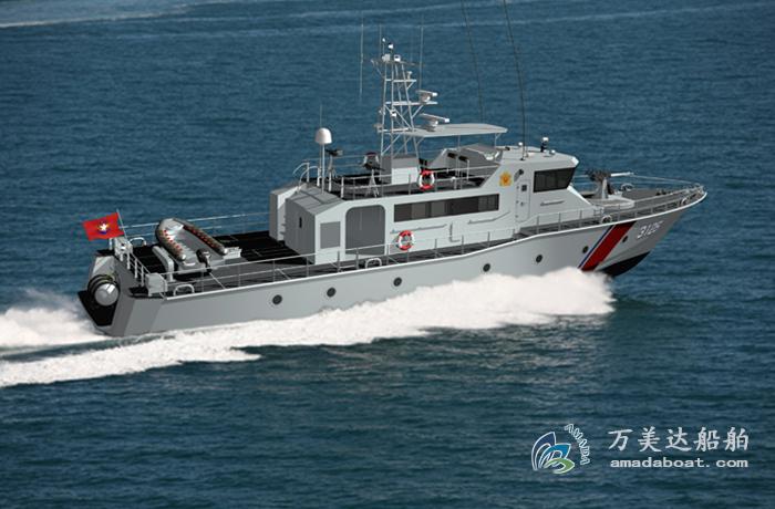 3A3125b (Sniper II) Coast Guard Vessel