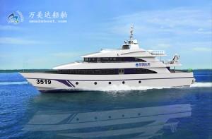 3A3519 (Fair) Offshore High-speed Passenger Boat