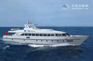 3A3522 (Blue Moon) Coastal High-speed Passenger Boat