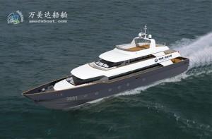 3A3850 (Qi Dao) Aluminum Work Boat
