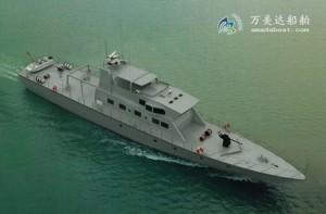 3A3993(Triumph II)Monohull Patrol Boat