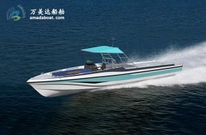 3A1341 (Dolphin) Parasailing Boat