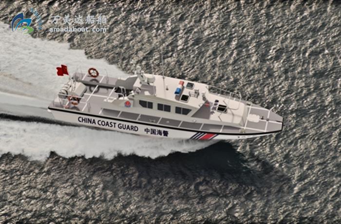 3A1420 (Shooter) Coastal High-speed Patrol Boat