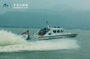 3A1500 (Zhan LU) Coastal Guard Patrol Boat