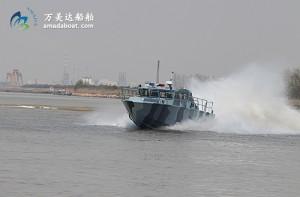3A1581 (Bumblebee) Coastal High-speed Patrol Boat