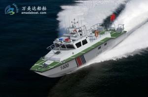 3A1600 (Star Sword) Coastal High-speed Patrol Boat