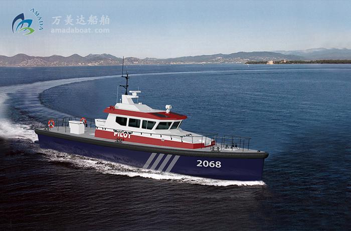 A2068c (Precursor V) High-navigability Pilot Boat
