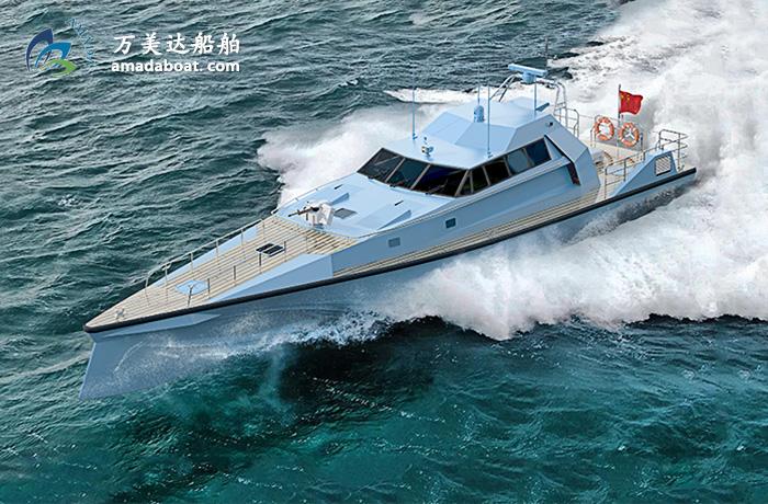 3A2132(Trident)Offshore High-speed Interceptor Craft