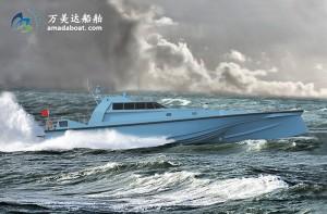 3A2169 (Trident II) Offshore High-speed Interceptor Craft