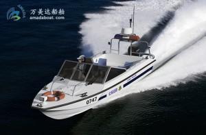 3A751 (Wolf III) Frontier Patrol Boat