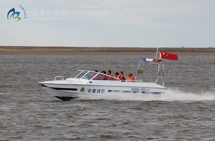 3A751b (Wolf II) Frontier Patrol Boat