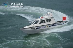 3A879 (Gyrfalcon) Frontier Patrol Boat