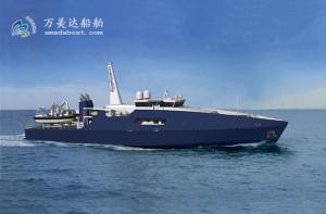 3A5019 (Minke Whale) Coast Guard Patrol Boat