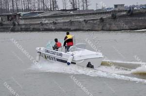 3A595(Blade)High-speed Ship-borne Boat