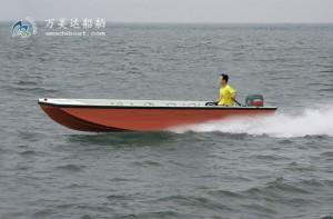 3A650 (Water Skipper I) Monohull Assault Boat