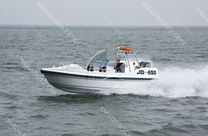 3A650 (Gold Dart)High-speed Carrier Work Boat