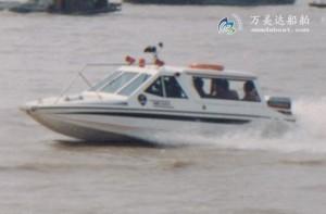 3A730(White Pigeon)Catamaran Commuter Boat