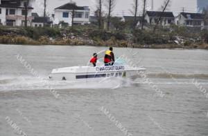 3A750 (Sea Cat II)High-speed Ship-borne Boat