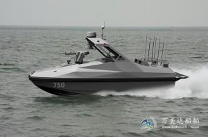 3A750b (Sea Kylin) Catamaran Unmanned Surface Vehicle