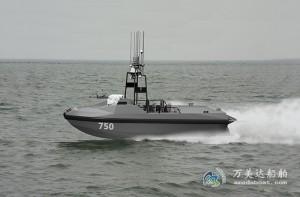 3A750e (Kylin V) Catamaran Ship-borne Unmanned Surface Vehicle