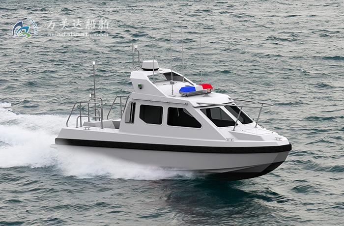 3A750e (Dolphin) Catamaran Law Enforcement Boat