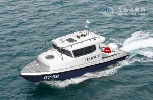 3A759 (Cormorant) Small Fishing Vessel